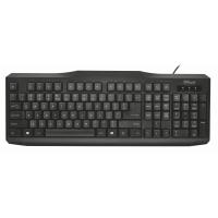 Classicline Multimedia Keyboard
