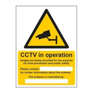 CCTV SIGN 150 X 200MM VINYL